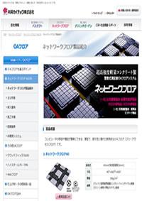 netshop_09
